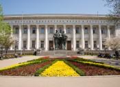 National Library, Sofia