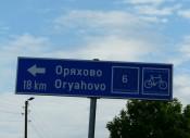 Danube Velo Route E6