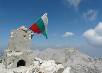 senderismo en bulgaria